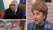 Меглена Плугчиева за форума в Давос: Без Тръмп, Мей и Макрон ще бъде парти за рожден ден без... рожденика