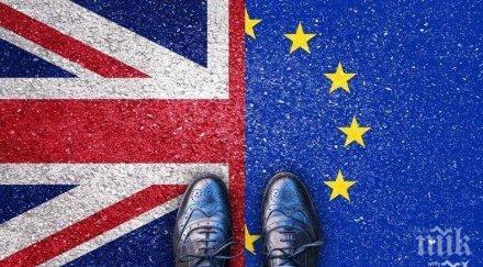 Португалия обещава да няма визи за британци при Брекзит без сделка