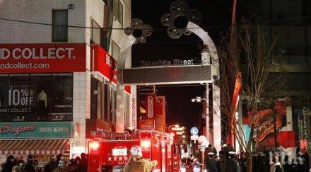Автомобил се вряза в пешеходци в центъра на Токио