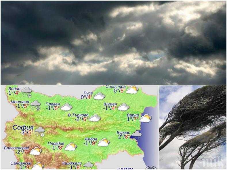 ЗИМНИ КАПРИЗИ: Облаци надвисват над България - идва студен вятър (КАРТА)