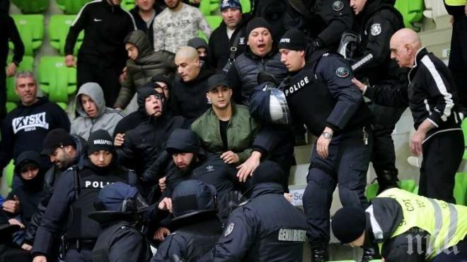 СТРАШЕН СКАНДАЛ: Масов бой на баскетболно дерби! Фенове на Балкан и Левски Лукойл си разменят шутове и юмруци (ВИДЕО)
