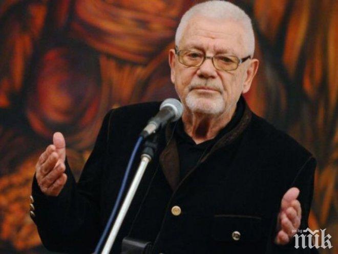 Недялко Йорданов празнува 79 с ново стихотворение: Душата ми всъщност е същата