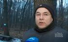 Ел Пистолеро от Борисовата със страшни заплахи към кучкарите
