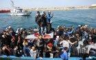 Испания иска пари за Мароко за борба с миграцията