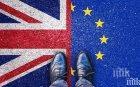 Масов отлив на компании от Великобритания заради Брекзит