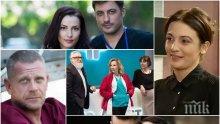"""ГОРЕЩО РАЗКРИТИЕ - Юлиан Вергов директен: В новия """"Откраднат живот"""" ще се прави брутален секс"""
