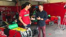 Геймър победи бивш пилот от Формула 1