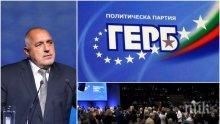 ПЪРВО В ПИК TV: Борисов с остри думи към ГЕРБ, не спести истината на БСП (СНИМКИ/ОБНОВЕНА)
