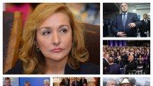 ИЗВЪНРЕДНО В ПИК TV! Проф. Антоанета Христова разкрива посланията на Борисов пред ГЕРБ и Радев ли е пилотът в президентството (ОБНОВЕНА)