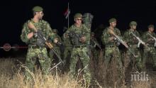 Откриха военно министерство в Косово