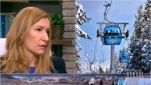 БИТКАТА ЗА ПИРИН: Министър Ангелкова с важни подробности за Банско - може ли все пак да има втори лифт