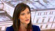 """Мария Габриел с горещ коментар за речта на Борисов и изказването му за """"първата дама"""""""