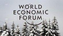 В Давос: Предупреждават световния елит за силен популистки гняв и икономическа несигурност