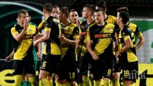 Ботев Пловдив се подсилва с бразилски защитник