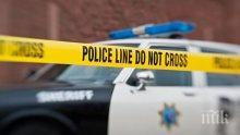 БЪРЗА РЕАКЦИЯ: Предотвратиха терористична атака срещу мюсюлмани в Ню Йорк