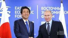 Абе обмисля визита в Русия напролет