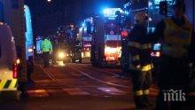АД В АЛПИТЕ: Двама загинали и 14 ранени при пожар във френския курорт Куршевел (ВИДЕО)
