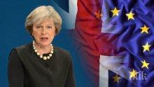 Призив от Берлин: Не притискайте Лондон за Брекзит