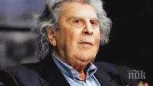 """Великият Микис Теодоракис: Договорът със Скопие е """"престъпление срещу Гърция"""""""