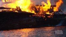 ТРАГЕДИЯ В ЧЕРНО МОРЕ: Горят два руски кораба, моряците скачат във водата, извадиха трупа на един (ВИДЕО)
