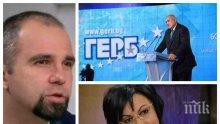 ИЗВЪНРЕДНО: Политологът Първан Симеонов с горещ анализ на речта на Борисов и предстоящия евровот. Ако изборите са днес, печели...