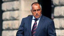 Сърдитата реч на Бойко е знак: стяга се чистка на оядени министри, депутати и кметове!
