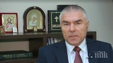"""МЕРАЦИ: Марешки се напъва за евродепутат - ще води листата на """"Воля"""""""