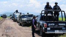 Страшна статистика: Над 33 хиляди убийства за година в Мексико