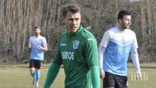 Антон Огнянов премина в Ботев (Враца)
