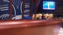 Избраха Джема Грозданова за зам.-председател на Парламентарната асамблея на Съвета на Европа