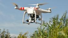 Дрон прелетя на метри от самолет в Ню Джърси