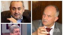 """Какво, ако Борис Велчев е """"педерастче""""? Какво, ако Светльо Иванов е """"циганин""""? За Светльо не знам, но прокурорът наистина се държеше като такъв..."""