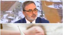 ОПАСНО: Връхлетя ни смъртоносен грип - три жертви само за ден, д-р Кунчев с важно предупреждение как да се предпазим