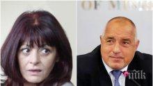 Сън не я лови: Деси Радева се оправдава след разкритията на Борисов пред ПИК - ближе рани по нощите заради излагацията във фейсбук