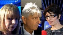 САМО В ПИК TV: Фандъкова, Десислава Атанасова и депутати от ГЕРБ с първи коментар за речта на Борисов