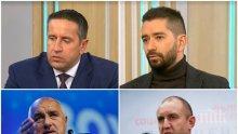 БИТКА В ЕФИР: Харизанов натри носа на президентски съветник. Ето коментарите за острите въпроси на Борисов към ГЕРБ и поведението на Радев