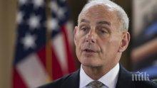 Бивш шеф на администрацията на Белия дом призна: Мразех работата си