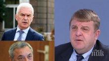 ПЪРВО В ПИК: ВМРО с кървава позиция за коалицията на Патриотите. Войводите завъртяха шамар по личните амбиции и прекомерното его, зададоха приоритети