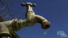ХИТ: Брацигово си гласува намаляване цената на водата дни след вдигането й
