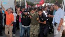 Сътрудник на Генералното консулство на САЩ в Истанбул обвинен във връзки с ФЕТО
