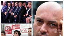 Политологът Димитър Аврамов: ГЕРБ е смазана машина и печели, защото няма политическа алтернатива. Лидерите на БСП са изчерпани
