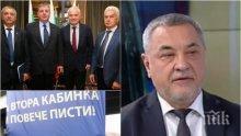 ПЪРВО В ПИК: Валери Симеонов остава сам, не преговаря с никого за евровота