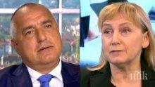 САМО В ПИК! Борисов пред медията ни: Визирах Елена Йончева, първата дама на Тройната коалиция и Станишев. Не съм говорел за Десислава Радева! Това си личи от записа
