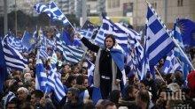 Мащабен протест срещу Договора от Преспа подготвят за утре в Атина