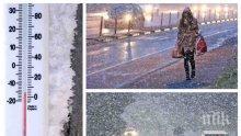 МРАЧНА ПРОГНОЗА ЗА ВРЕМЕТО: Облаци, дъжд и сняг ни мъчат до края на седмицата
