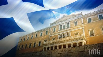 Гръцкият парламент ще гласува на договора за името на Македония