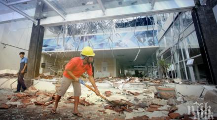 силно земетресение разтърси индонезия