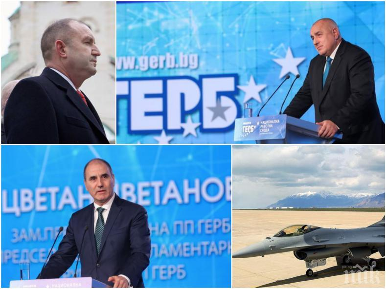 Цветан Цветанов направи на пух и прах Румен Радев за изтребителите и разкри как ще се справя ГЕРБ с предателите