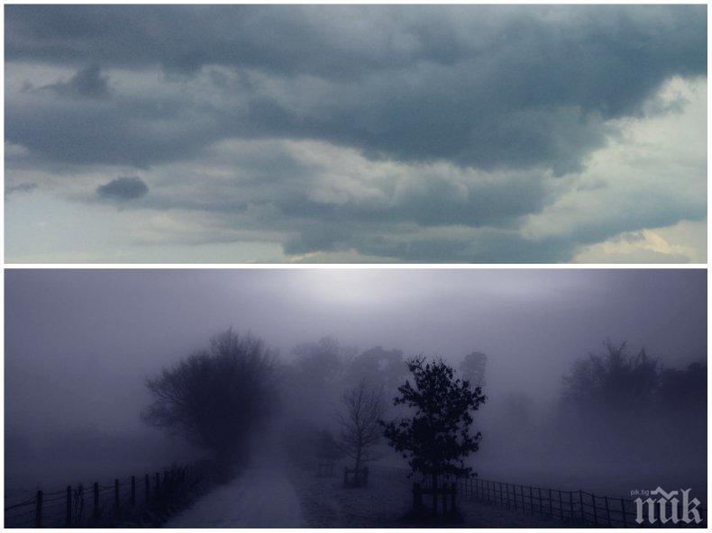НЕПРИЯТНО ВРЕМЕ: Новата седмица започва с вятър, облаци и мъгли
