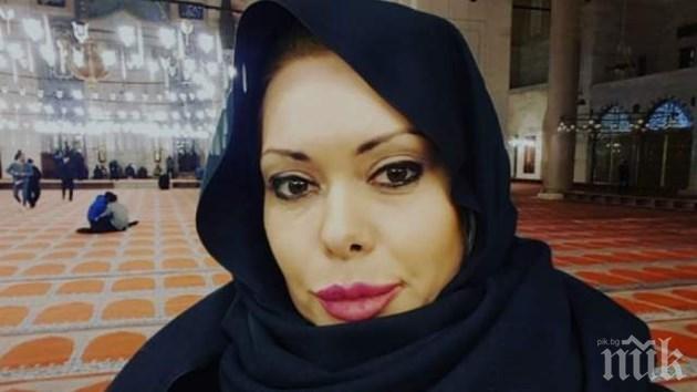 ШОК: Албена Вулева стана Бейза ходжа. Скандалната водеща прие исляма и турско име